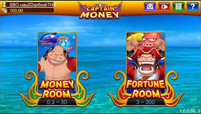 ยิงปลา Captain Money อีกหนึ่งของพนันสล็อตออนไลน์ ที่ตายง่ายที่สุด