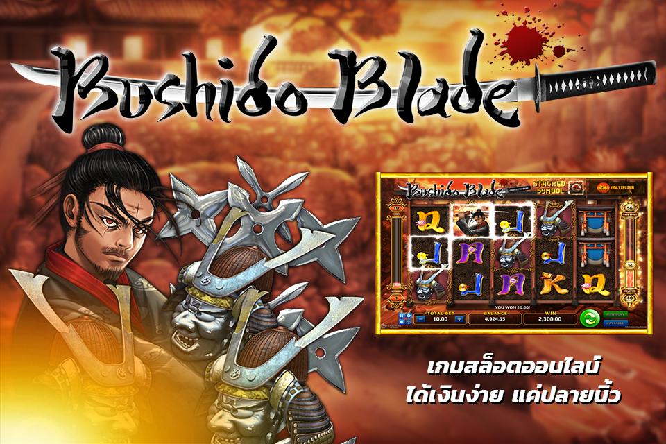 BUSHIDO BLADE บูชิโดเบลด เกมพนันสล็อตออนไลน์ในรูปแบบของซามูไร
