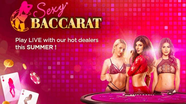วิธีเล่นบาคาร่า SEXY GAMING แนวทางการเล่นบาคาร่าสำหรับมือใหม่